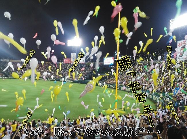 Baidu IME_2014-9-4_21-38-14