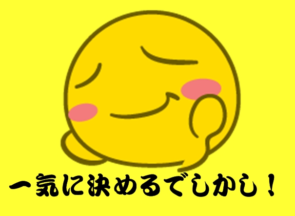 Baidu IME_2014-10-18_2-24-7