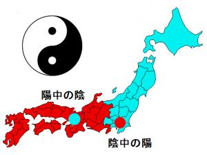日本分断01