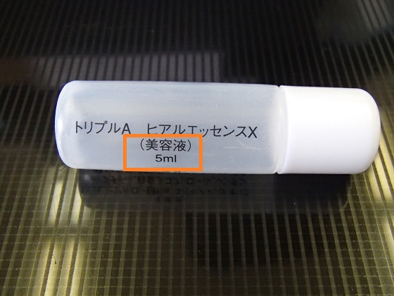 P5100475.jpg