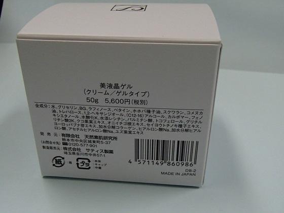 P5100478.jpg