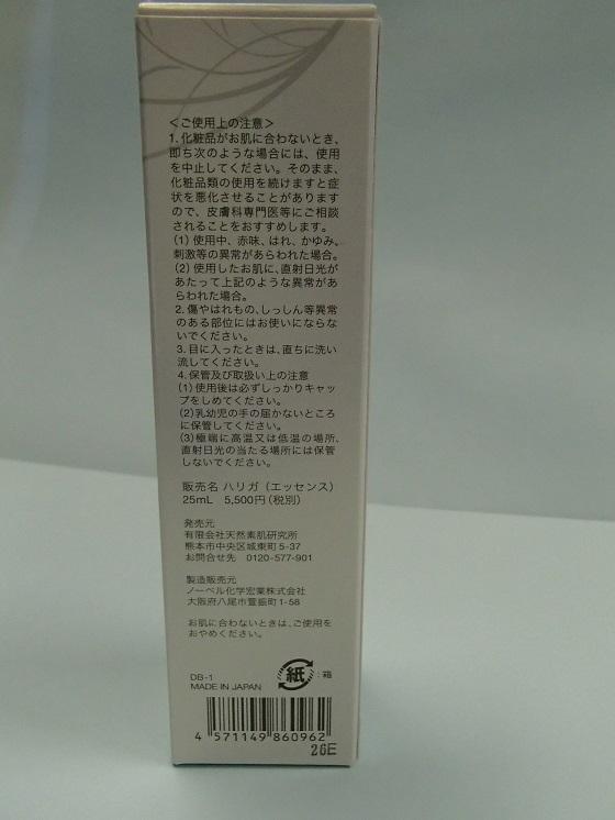 P5100483.jpg