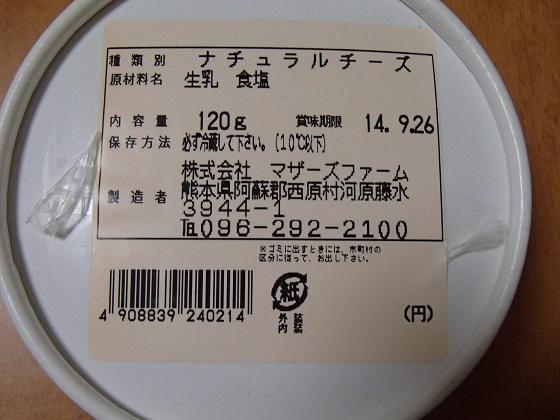 P9281616.jpg