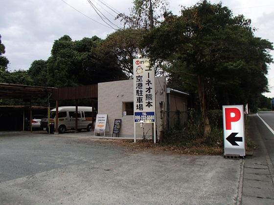 PA121872.jpg