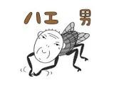 yjimage_201405171641459b6.jpg