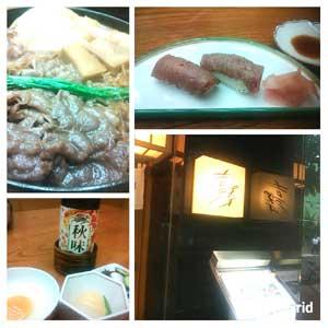 吉澤すき焼きランチ