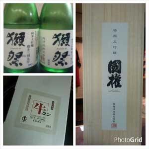 2014-10大吟醸会