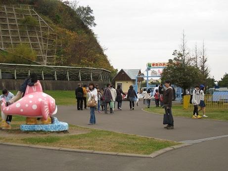 秋の水族館14