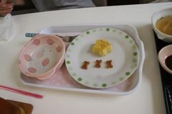 food14121.jpg
