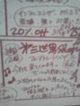 14-01-23_001.jpg