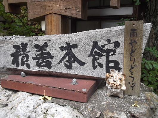 2014年 夏休み 051