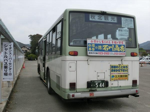 141014-02.jpg