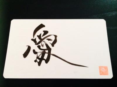 蜀咏悄+(44)_convert_20140427101050