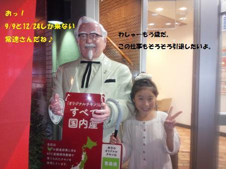 20140909-2[1]_convert_20140910111708