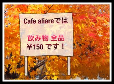 写真+2014-10-16+19+27+51_convert_20141016193909