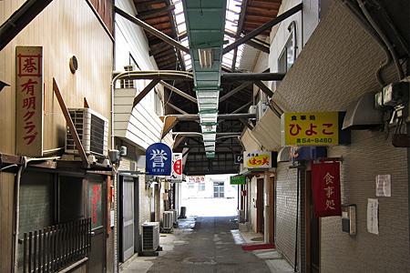 有明町商店街年金通り01