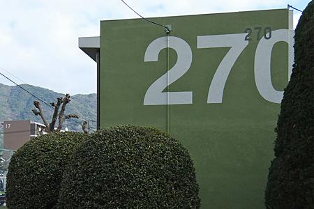 城野団地41