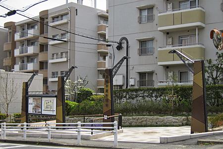 黒崎平尾町団地01