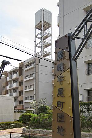 黒崎平尾町団地07
