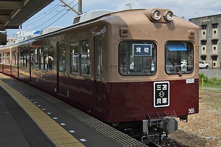 西鉄313形電車01