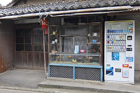 大牟田市のタバコ屋01