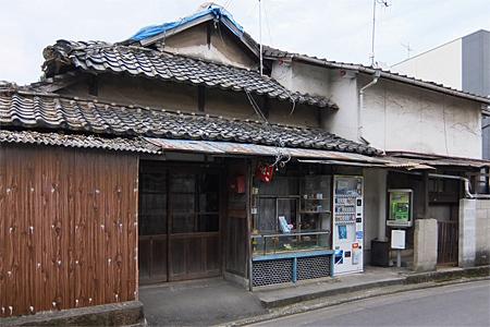 大牟田市のタバコ屋05