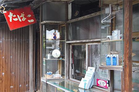 大牟田市のタバコ屋06
