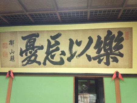 gakusei3.jpg