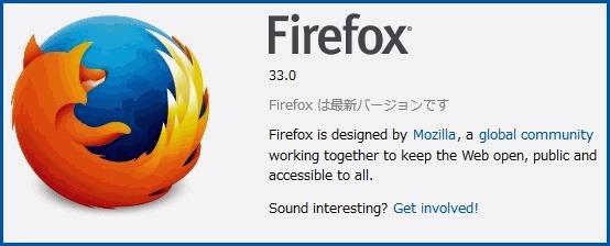 Firefox_33