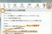 Firefox_3x
