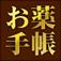 app_icon57
