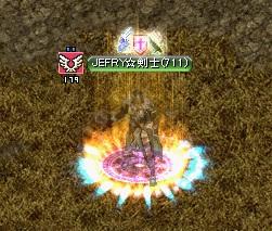 剣士4転711
