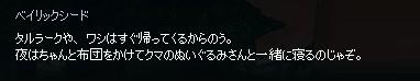 2014091918.jpg