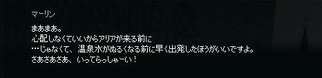 2014091920.jpg