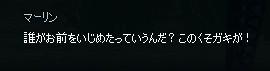 2014091930.jpg