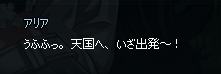 2014091957.jpg