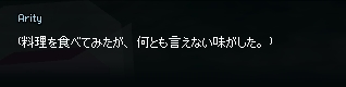 2014091965.jpg