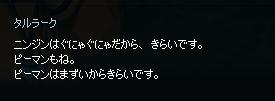 2014091974.jpg