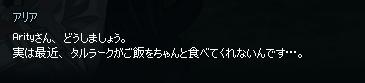 2014091975.jpg