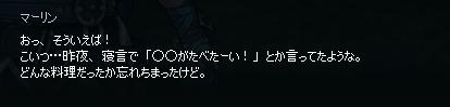 2014091980.jpg