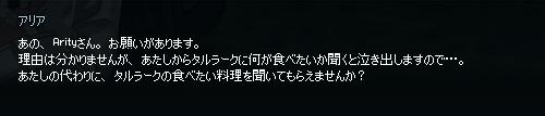 2014091981.jpg