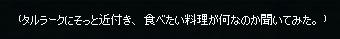 2014091982.jpg