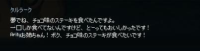 2014091985.jpg