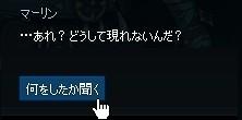 2014092211.jpg