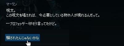 2014092212.jpg