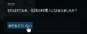2014092217.jpg