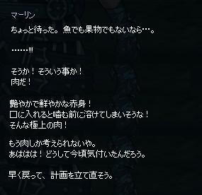 2014092227.jpg