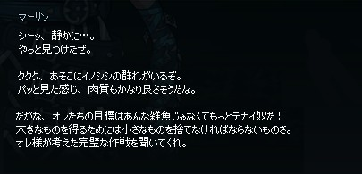 2014092231.jpg