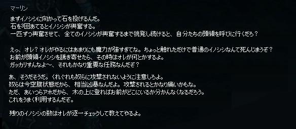 2014092232.jpg