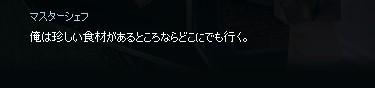 2014092262.jpg
